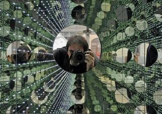 Expo personala- Conversatie privata (instalatie-U.A.D.)